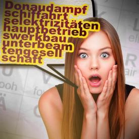 Самые длинные немецкие слова